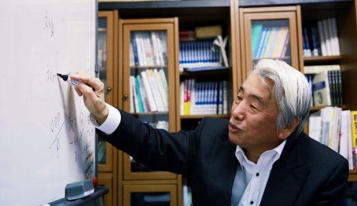 飛岡健さん(人間と科学の研究所所長)「宇宙を知ることは人間を知ること」インタビュー