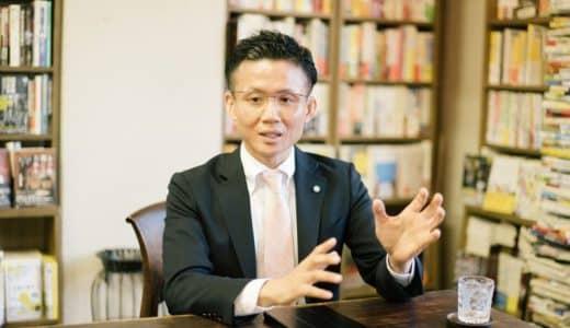 丹羽昭尋さん「自他の喜びを掛け合わせる」インタビュー