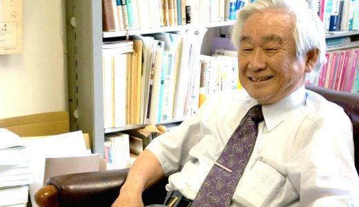 益川敏英さん(ノーベル賞受賞物理学者)「本はぼくのおもちゃ箱」インタビュー