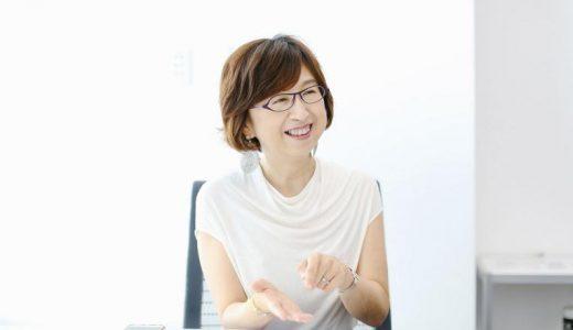 南場智子さん(ディー・エヌ・エー代表取締役会長)「忙しさに流されないように」インタビュー