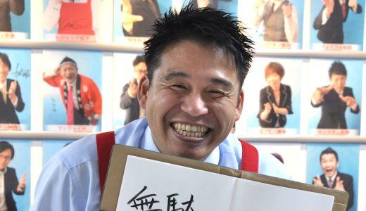 レジェンド松下さん「1日で1億円を売り上げた伝説の実演販売士」