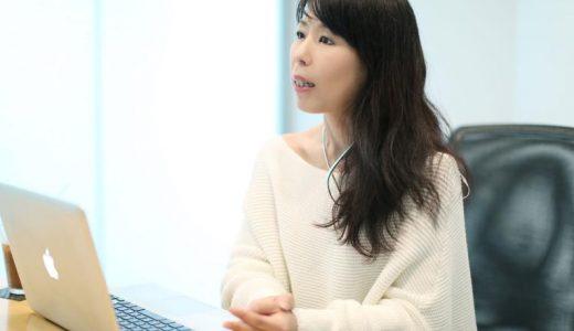 ウジトモコさん(アートディレクター)「視覚情報が促す意思決定  」インタビュー