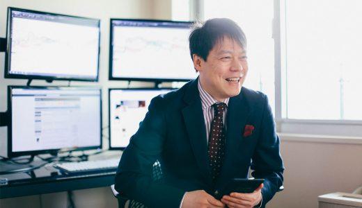 「絵から投資の世界へ。再起を図った苦学生の夢」(陳満咲杜氏/株式会社陳アソシエイツ代表)インタビュー