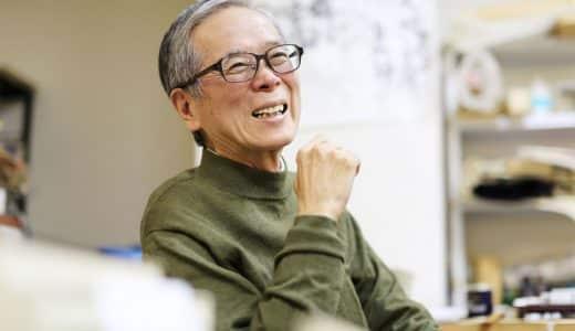 「気がつけば描いていた、描き続けていた」(長谷川法世氏/漫画家)インタビュー
