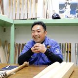 熊谷昌典さん(バット職人)「もうひとりの野球選手、バット職人誕生秘話」インタビュー