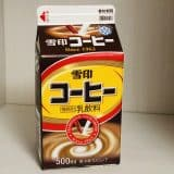 コーヒー牛乳の日に思い出すあの日の惨事。人間万事塞翁が馬。