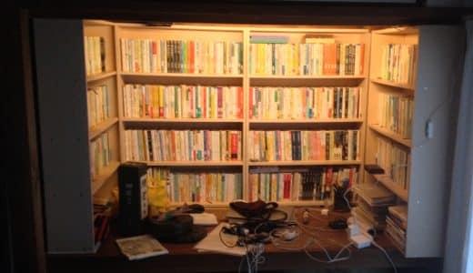 押入れ書斎の作り方。3万円以下でできる在宅ワークの環境構築(賃貸でもOK)